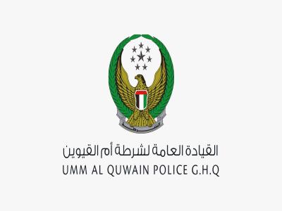 umm al quwain police