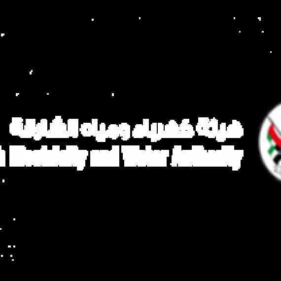 Police Approved CCTV Installation, CCTV Installation & Maintenance companies in Sharjah